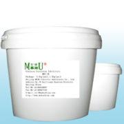 Corrosion Inhibitor-2