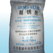 Corrosion Inhibitor-3